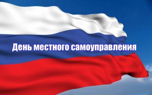 flag_of_russia_